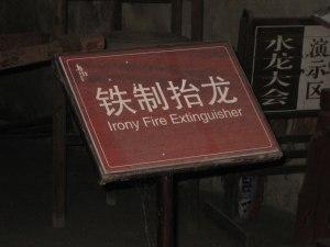 1 ChinglishIronyFire