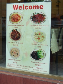 11 chinglish_restaurant_sign