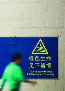 13 Chinglish5x7image