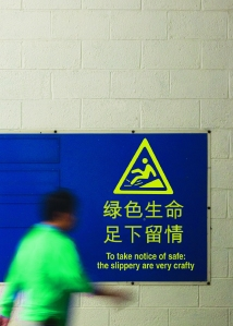 13 Chinglish5x7image