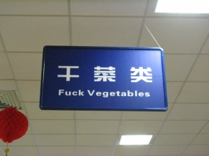 5 Fuck-Vegetables1